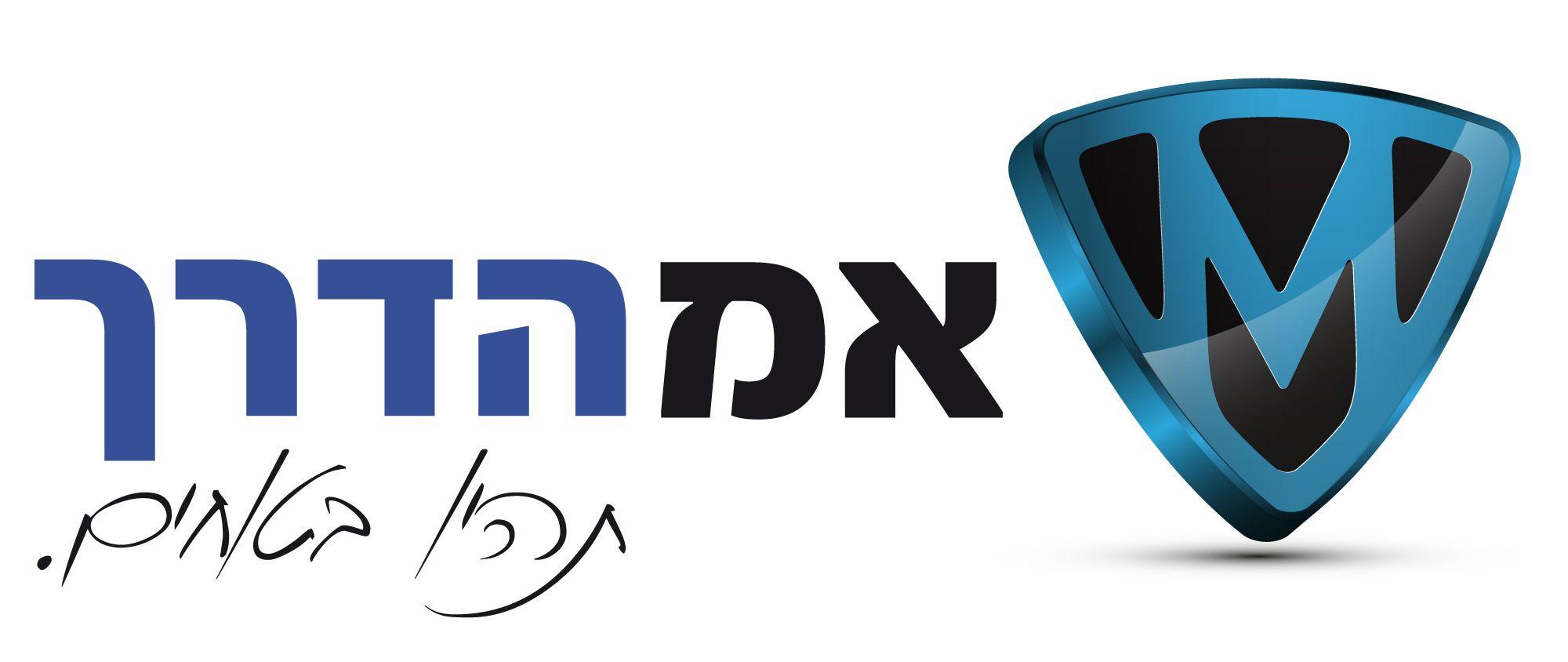 מוסך אמ-הדרך מוסך בתל אביב